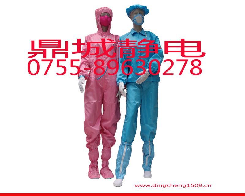 防静电连体服电织物为面料而缝制屏蔽性能良好