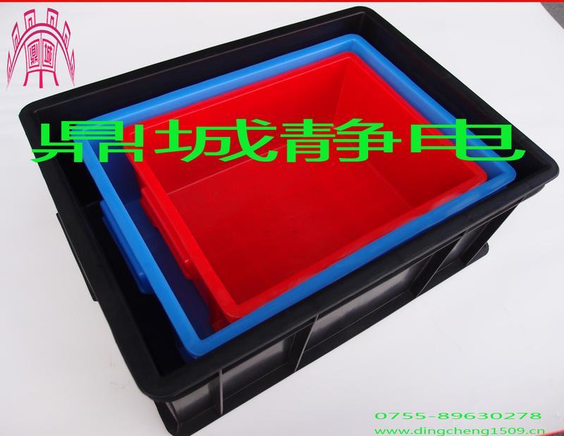 防静电周转箱电胶箱导电周转箱能耐酸耐碱耐油污