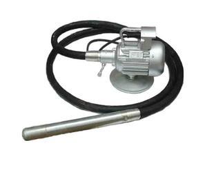 供应工业振动棒  振动器 插入式混凝土振动棒 振动