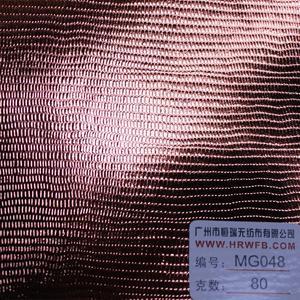 纸底淋膜特种布料   防水无纺布