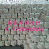 涤棉混纺纱JCVC60/40配比32支40支涤棉纱