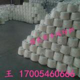 环锭纺涤棉纱CVC70/30配比32支涤棉纱