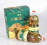 巴马火麻油巴马山茶油 广西巴马特产 茶籽油