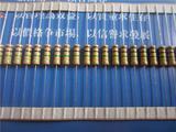 碳膜1/4W电阻器