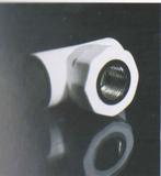 PP-R三型聚丙烯管件