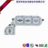 厂家制作单面双面 多层PCB电路板 LED铝基板