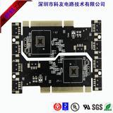 深圳PCB电路板厂家生产平板电脑PCB 工控PCB