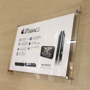 亚克力广告展示牌公司门牌形象牌展板信息展示牌深圳