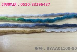 【低价出售】厂家直销1.1N波纹纱 花式纱