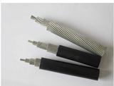 供应架空电缆