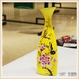 黄底梅花瓶现代简约摆设摆件家居装饰品 陶瓷干花花器