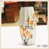 白底黄花花瓶 现代简约摆设摆件家居装饰品