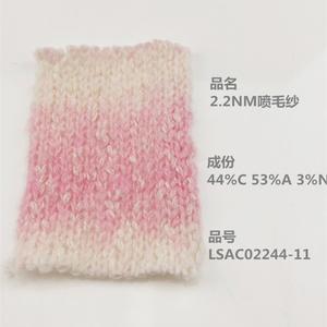 【低价出售】厂家直销2.2N喷毛纱 起毛纱花式纱
