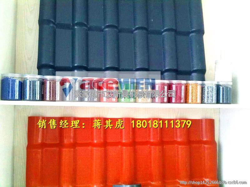 江苏张家港合成树脂瓦生产线首选江苏张家港艾斯曼