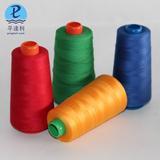缝纫线 批发缝纫线 宝塔缝纫线 40s/2高级涤纶