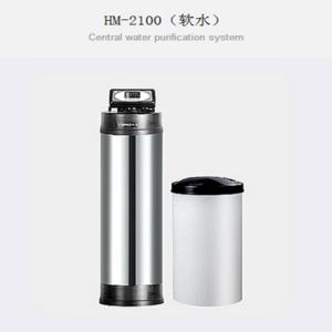华迈净水器 净柔  HM-2100 软水机