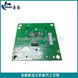 电路板设计与制作|DIP代工代料OEM|元器件贴片
