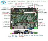 深圳灵江x86嵌入式工业主板PCM3-QM77