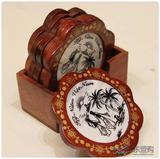 越南红木工艺品---草花梨镶贝茶杯垫 花型套装