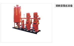 消防水泵.水箱