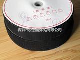 高频电压魔术贴 高周波魔术贴