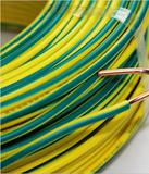 BV4平方国标铜芯家装电线 单芯单股硬线