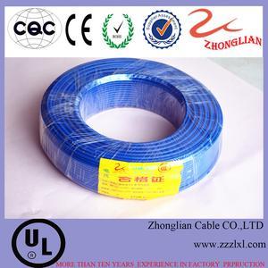 中联线缆】厂家直销BV4家装线 纯国标包检测