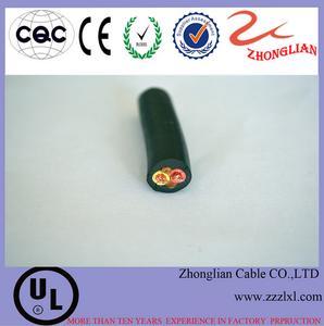 厂家直销批发橡套软电缆 YC国标2*16 中联