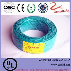 中联线缆】厂家直销批发BV2.5平方家装线 纯国标