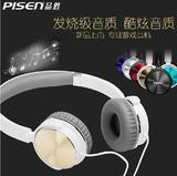品胜HD300发烧级耳机头戴式立体声音乐耳机有线