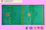 电镍HB纸板曝光线路PCB