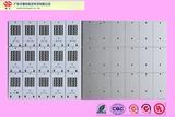 LED铝基板生产厂家