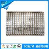 大量生产 LED电路板 , 广州鹏豪高质量快速打样
