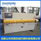 【泽源】QC12Y-4×2500液压摆式剪板机