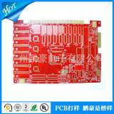 长期生产 高电流板 PCB打样高品质低价格打样