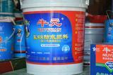 20公斤 牛元K88防水浆料