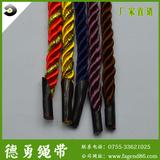 【厂家生产】丙纶三股 手提袋绳子 彩色棉绳 现货供