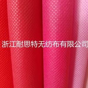 PP无纺布 丙纶彩色无纺布 现货直销 质优价廉