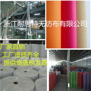 纺粘无纺布 环保袋无纺布 包边包装都可以用