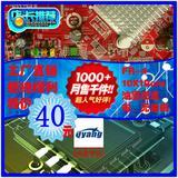 pcb打样、线路板、电路板制造,特价板,抄板,批量