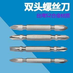博深工具双头批咀、各式螺丝批头、起子头、电动/风动