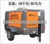 58kw7.5立方10公斤柴移螺杆空压机