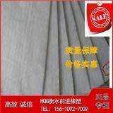 短纤土工布 涤纶土工布国家质量认证