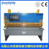 小型闸式剪板机 4*1600剪板机 自带简易数控