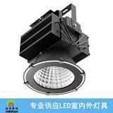 广州厂家LED工矿灯 500W 车间仓库LED灯具