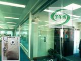 深圳供应安装维修室内地弹簧 平开门机 自动平开门