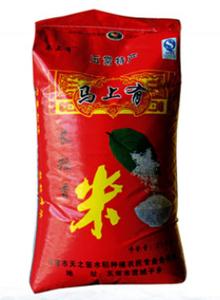 马上有 五常有机长粒香 无公害米 10kg袋装