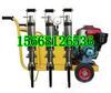 柴油机型液压分裂机 BCY80液压劈裂机
