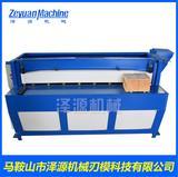 3*1300电动剪板机 小型剪板机 品质保证