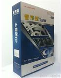 供应管家婆 企业管理 软件 工贸T3